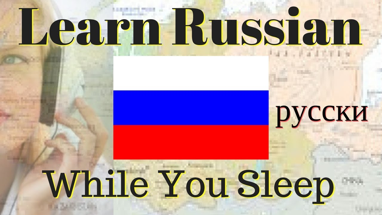 Russian pdf most words common 1000