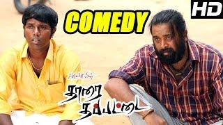 Tharai Thappattai Full Comedy | Scenes | Tamil Movie | Varalaxmi Sarathkumar |  Sasikumar | Bala