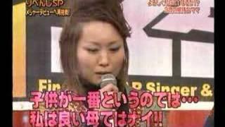 初田悦子 - 翳りゆく部屋