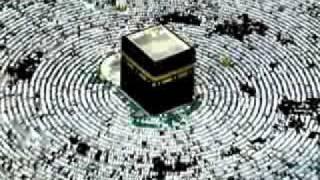 An welches Buch glauben Ahmadiyya Muslime? Antworten auf Beschuldigungen