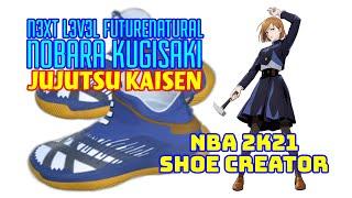NBA Shoe Creator ADIDAS NEXT LEVEL FUTURENATURAL NOBARA KUGISAKI JUJUTSU KAISEN / NBA 2K21