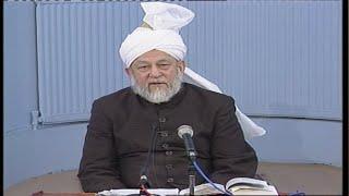 Darsul Qur'an 167 - 4th February 1996 (Surah An-Nisaa - 8)