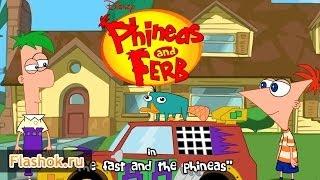 Flashok ru: онлайн игра Phineas And Ferb. Обзор игры Финес и Ферб.