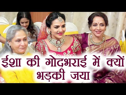 Esha Deol BABY SHOWER: Jaya Bachchan SLAMS Pandit for taking SELFIE with Esha | FilmiBeat