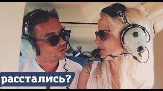 Илья Глинников бросил Екатерину Никулину