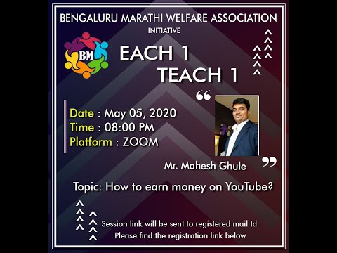 YouTube Channel Creation|BM Each 1 Teach 1|LockdownSession|Bengaluru Marathi Welfare Association