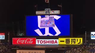 2018/10/13 クライマックスシリーズ、東京ヤクルトスワローズのスペシャ...
