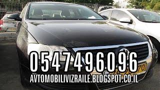 Volkswagen passat - Продажа б у  Автомобили в Израиле(Доска Объявлений Купить авто в Израиле, тел 0547496096 : Volkswagen Passat, 2009 год, автомат, седан, 4и двери, 1.8 л, бензин..., 2015-08-01T13:51:30.000Z)