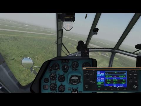 DCS NS430 練習