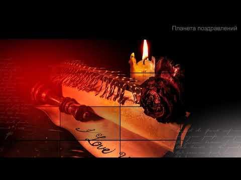 Свеча горела на столе.  Борис Пастернак.  Читает С Бехтерев.