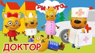 Мультфильм Три кота, У Коржика болит живот, Мультики для детей