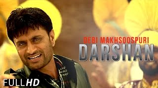 New Punjabi Songs 2014 | Darshan | Debi Makhsoospuri Feat. Prince Ghuman | Punjabi Songs 2014