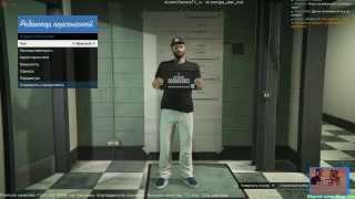 GTA V (Grand Theft Auto 5) обзор прохождение игры для консолей PS4, Xbox One PC, ПК часть 2 Online