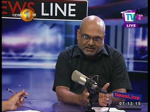 Shamindra Ferdinando speaks about the political game culture in Sri Lanka - NEWS LINE TV1