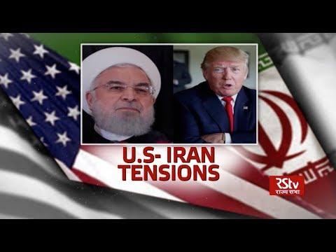 World Panorama - Episode 376 | US - Iran tensions