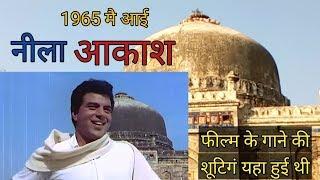 Neela Aakash ! Aap Ko Pyar Chhupaane  Song ! Dharmendra ! Mala Sinha