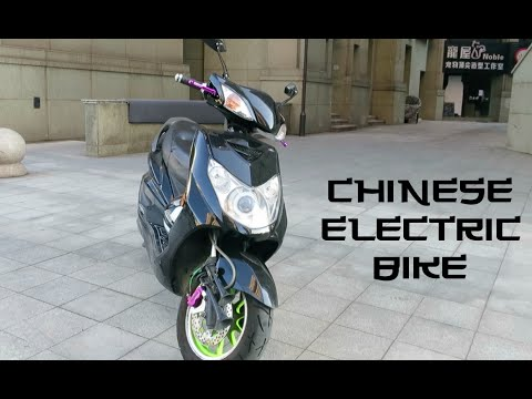 custom chinese electric bike test ride youtube. Black Bedroom Furniture Sets. Home Design Ideas