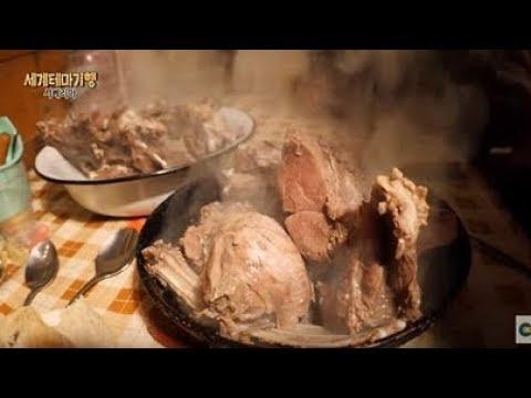 알타이 사냥꾼의 음식, 노루고기 요리