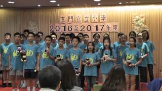 Publication Date: 2017-06-28 | Video Title: 屯門官立小學畢業晚會 2016 2017 6D 合唱 PAR