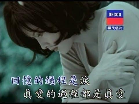 Vivian Chow 周慧敏 - 時間 (High Quality) - YouTube
