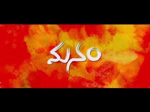 Manam theme (piano cover)