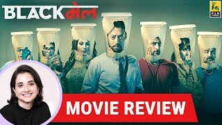 Anupama Chopra's Movie Review of Blackmail | Abhinay Deo | Irrfan Khan