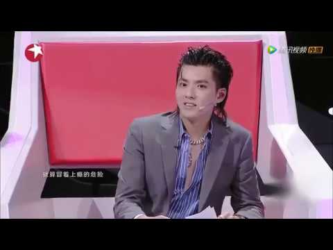 Kris Wu Reaction a trainee sang Overdose ( EXO)