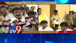 TDP leader B.Tech Ravi files nomination for MLC in Kadapa TV9