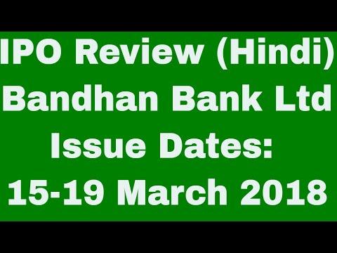 Bandhan Bank Ltd: IPO opens 15-19 March 2018