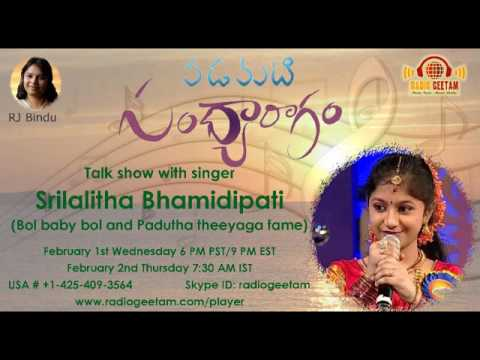 Singer Srilalitha Bhamidipati interview with RJ Bindu on RadioGeetam