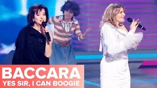Baccara - Yes Sir, I Can Boogie - Машина времени - 20.12.2013