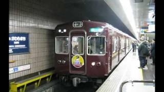 いい古都エクスプレス阪急京都線3300系・快速梅田ゆき