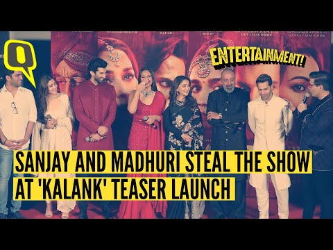 Sanjay Dutt & Madhuri Dixit Steal The Show at 'Kalank' Trailer Launch | The Quint