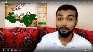 لماذا لم يدخل الإسلام فتحا إلى السودان ؟؟ وما هو تاريخهم ( وهل أهل السودان من العرب )