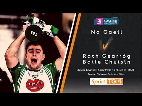 GAA BEO | Na Gaeil (Ciarraí) V Rath Gearróg-Baile Chuisín (Loch Garman) | TG4