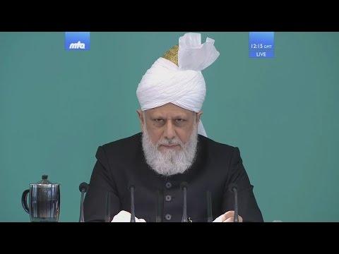 Urdu Khutba Juma | Friday Sermon on March 31, 2017 - Islam Ahmadiyya