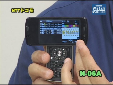 N-06A