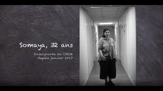 Somaya, enseignante à l'école du Centre d'Hébergement d'Urgence d'Ivry sur Seine | UNICEF France
