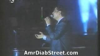 Amr Diab military forces Concert 1997 Zay el malika