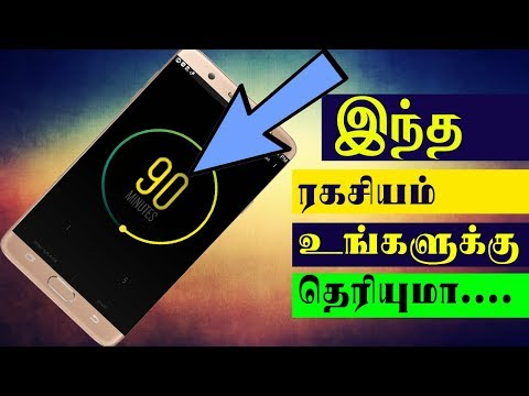How To Set Sleep Timer For Music||Automatically Stop Music Player || Set Sleep Timer Any Android App