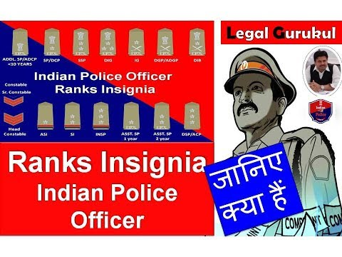 जानिए क्या हैं Indian Police Officer RANKS INSIGNIA in Hindi - Legal News Updates Awareness