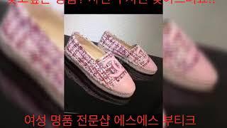 [2019명품여성의류]•홍콩직수입£여성악세사리 여성제품…