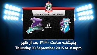 RAPL 2015: Shaheen Asmayee VS Toofan Harirod