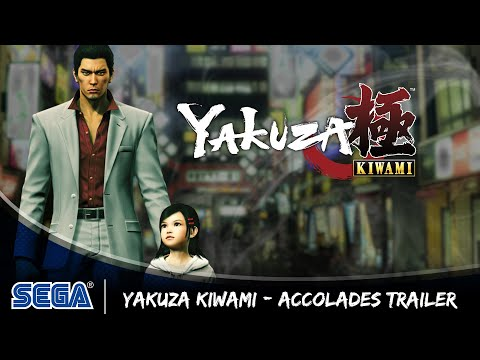 Yakuza Kiwami | Xbox One Launch Trailer