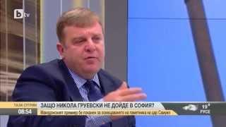 В БТВ Каракачанов коментира паметника на цар Самуил