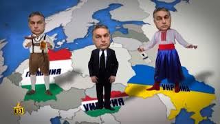 Родни журналисти дадоха властта на няколко държави в ръцете на Виктор Орбан