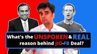 Hidden reason why Facebook invested in Mukesh Ambani Reliance Jio? Facebook Reliance Jio Deal