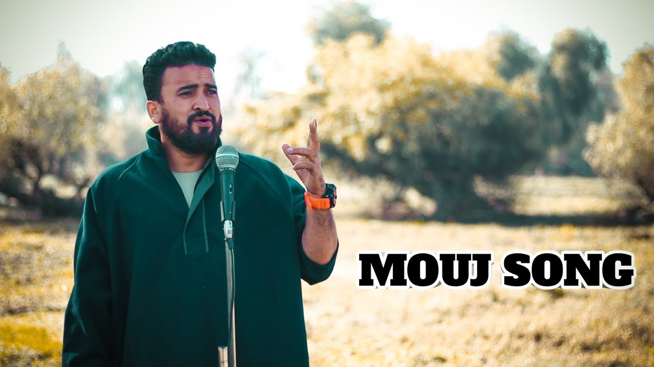 MOUJ SONG || AASHU || TRIBUTE  TO MOTHER || SUPERHIT SONG BY ULTIMATE ROUNDERS