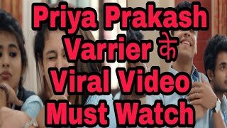 Priya Prakash Varrier  के 2 Viral Video | Must Watch | who Priya Parkash ?
