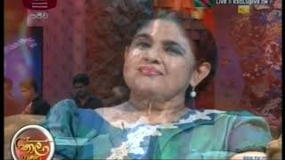 Thala Bhashana 27 07 2019 Part 4 Thumbnail